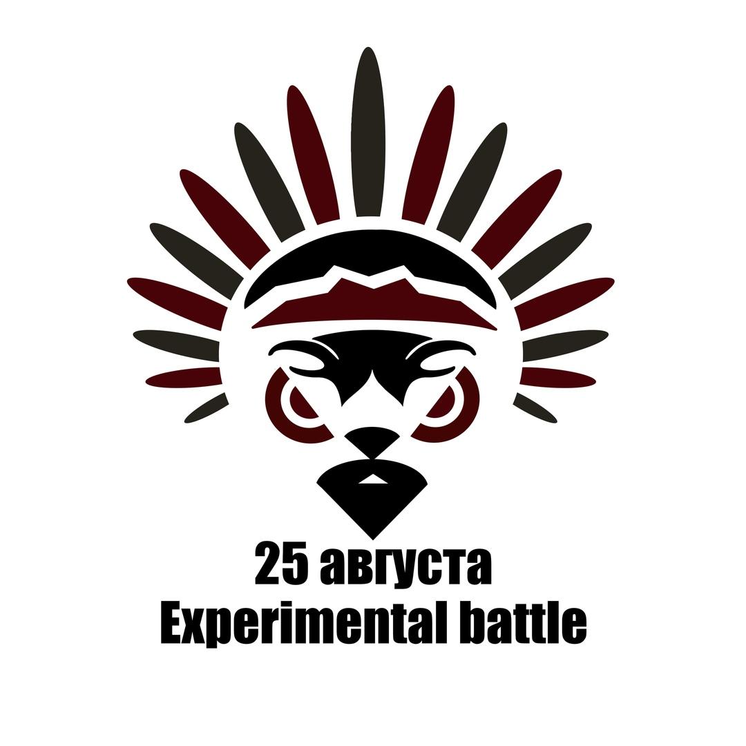 Афиша Самара EXPERIMENTAL BATTLE