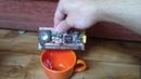 Homemade radiation detector (cool ) / Detektor radioaktivity