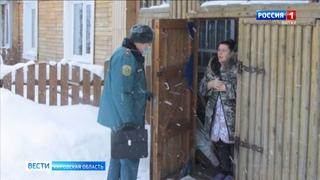 В Кирсе из-за печных пожаров ввели особый режим (ГТРК Вятка)