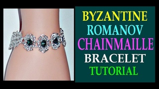 BYZANTINE ROMANOV AND EUROPEAN 4-IN-1 CHAINMAILLE BRACELET TUTORIAL