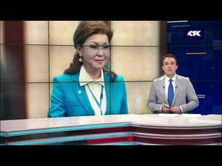 Большие новости от 2 мая: Президент подписал указ о прекращении полномочий Дариги Назарбаевой