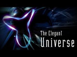 PBS: Элегантная вселенная: Мечта Эйнштейна / 1 серия
