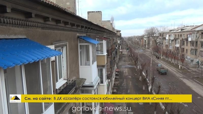 В Горловке на крышах домов реконструируют металлические ограждения