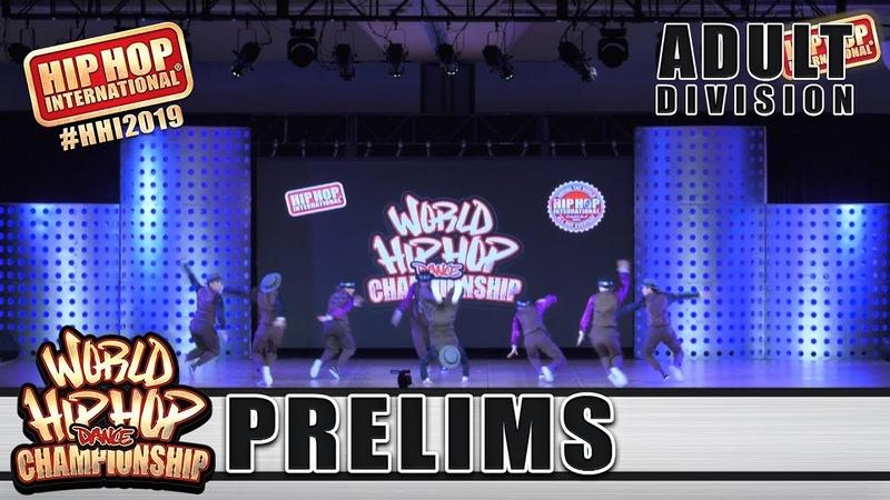 Banda ILL - Russia (1st Place Adult)   HHI 2019 World Hip Hop Dance Championship Prelims