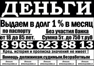 Уральский банк сбербанка россии реквизиты инн кпп