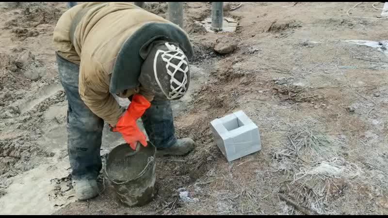 11 декабря заливка бетона в кубик