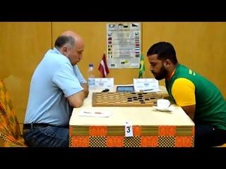 Валнерис - Силва. Чемпионат Мира по международным шашкам 2019