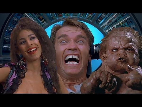 Создание фильма Вспомнить всё 1990 The making of Total Recall ENG VHS Line