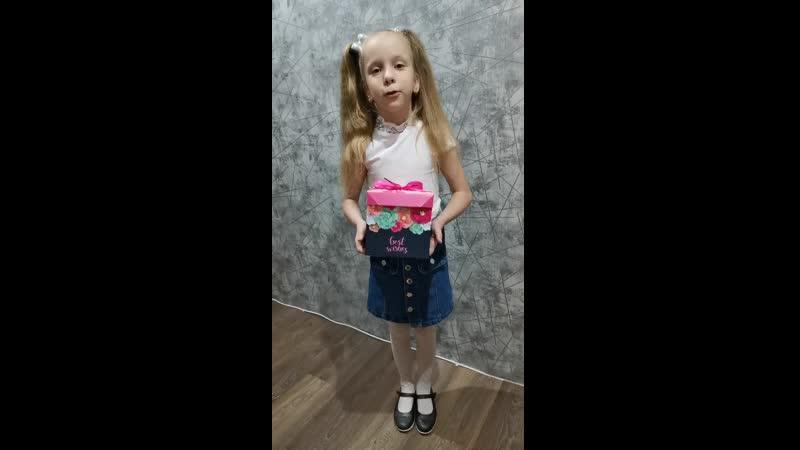 Красоткина Алина 7 лет 1А класс школа №9