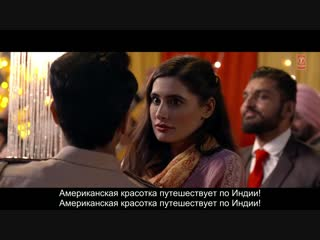 American beauty | 5 weddings | 5 свадеб | indian films | rus sub