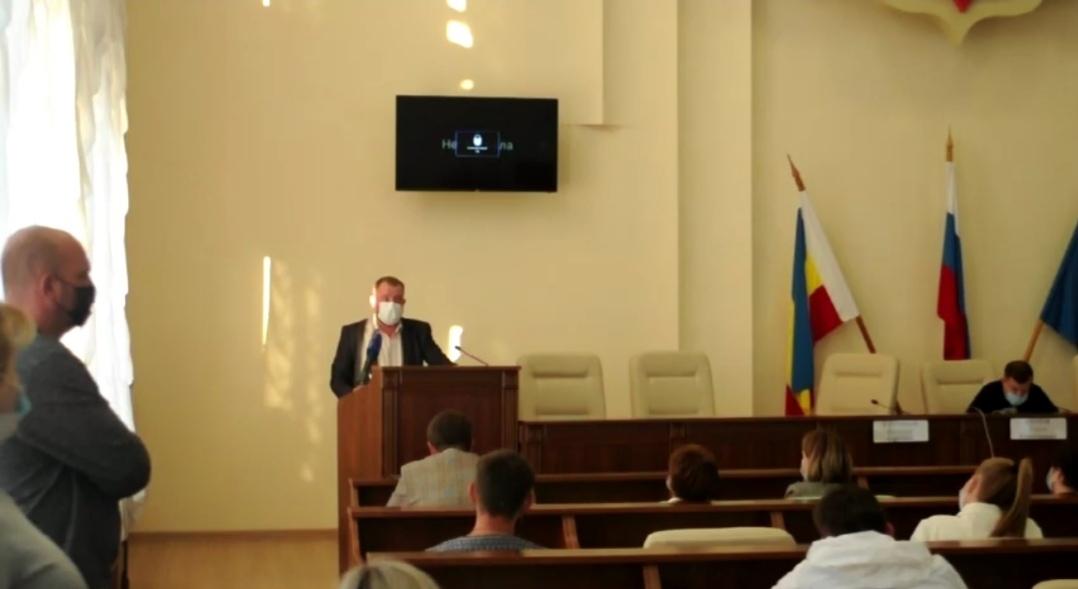 Публичные слушания по новому проекту Правил благоустройства и санитарного содержания города Азова.