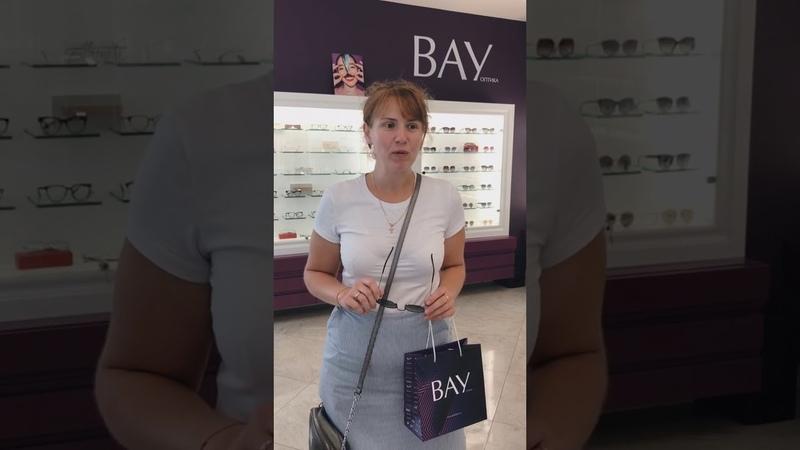 Отзывы клиентов об оптике BAY Йошкар Ола Вау