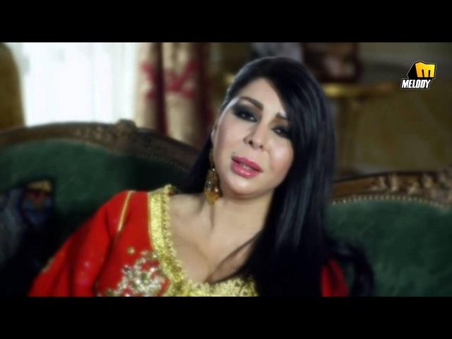 Lela Al Maghribyah - Jrit W Jarit / ليلا المغربية - جريت و جاريت