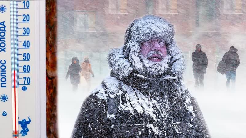 Сибирские морозы ударили в Москве Аномальные снегопады обрушились на юг России
