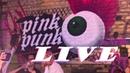 WaveM - Началось всё с шардоне Live, Pink Punk Art Studio, 10.09.20