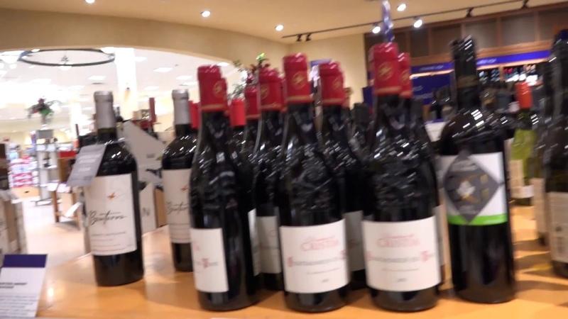 Алкоголь в Канаде   Магазин LCBO   Стоимость спиртных напитков Торонто   Цена на канадский алкоголь