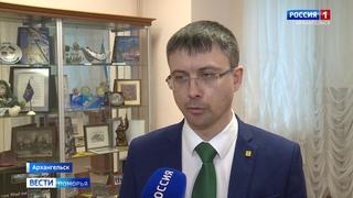 В 2021 году благоустроят сквер в Соломбальском округе Архангельска