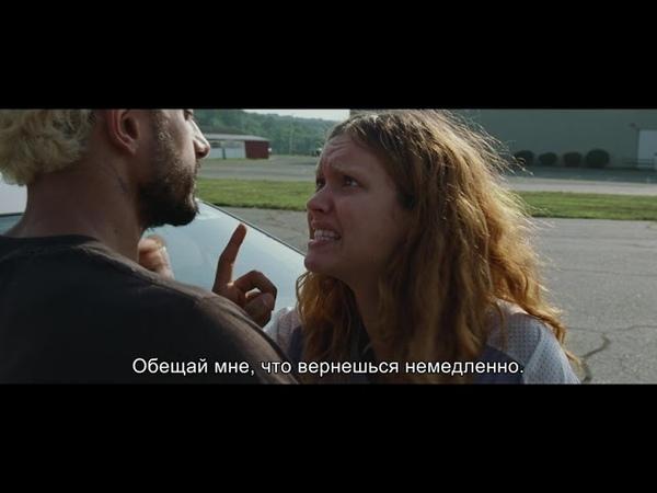 Звук металла Sound of Metal 💥 РУССКИЙ ТРЕЙЛЕР 💥 Фильмы 2021 года