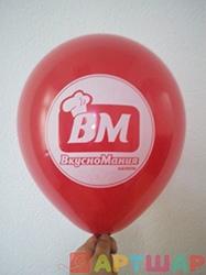 Печать логотипа на шаре