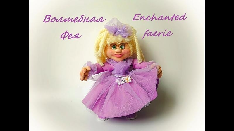 1 Фея .Кукла из капрона . DIY .Enchanted faerie. Made of Nylon