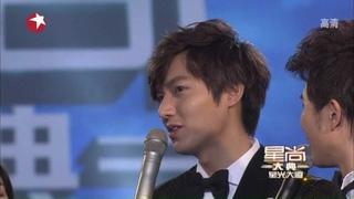 [HD]이민호 Lee Min Ho 130118 at 12th China Fashion Awards Pt.1