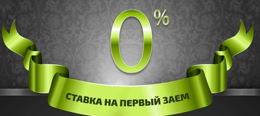 500 рублей на карту срочно пройти опрос и получить деньги на карту сбербанка бесплатно