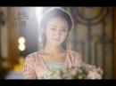 Клип по дораме Легенда о Чу Цяо (Легенда о принцессе-шпионке)
