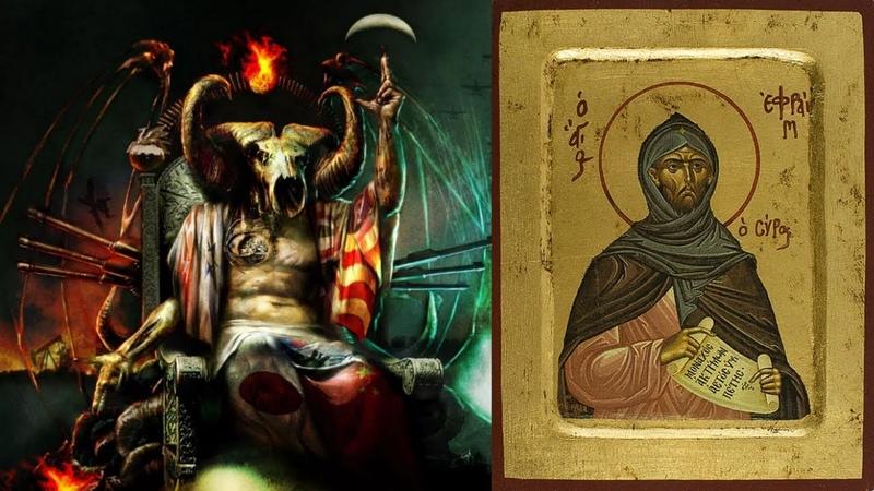 О приходе антихриста и начертании Ефрем Сирин