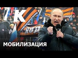 ВНИМАНИЕ! Призыв Путина и Федорова в БОР НОД/Время пришло