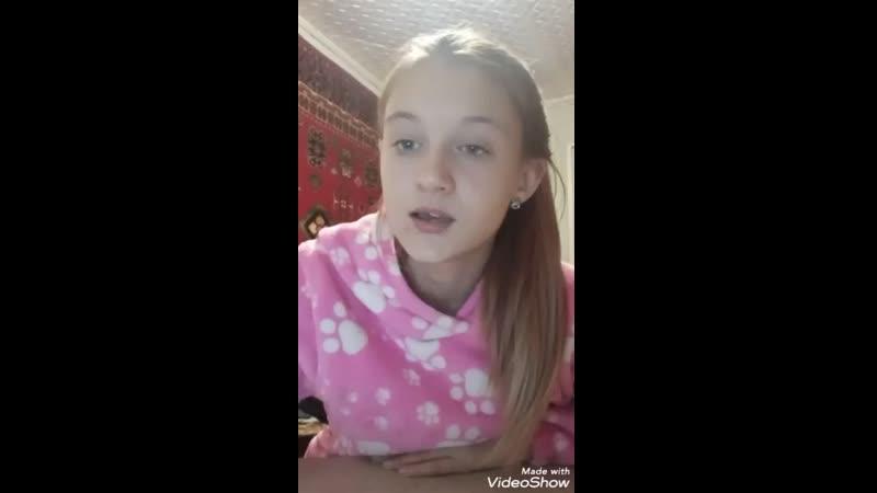 Данилова Стелла ДО18 1