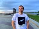 Фотоальбом Даниила Смоленцева