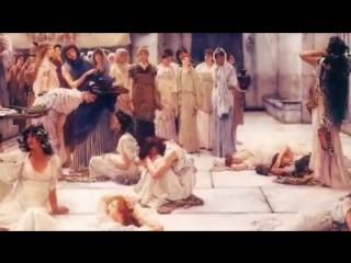УНИКУМ. Законы древнего Рима.
