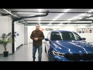 BMW 6 GT обзор работы с автомобилем, тонировка, оклейка