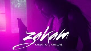 Karen ТУЗ feat. Arnilove - Закат (Премьера клипа, 2019)