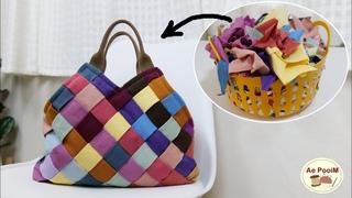 Make beautiful bag from fabric scraps | สร้างสรรค์กระเป๋าใบสวยจากเศษผ้ū
