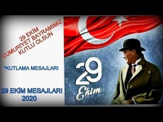 29 Ekim Cumhuriyet Bayramı Mesajları. Bayramımız Kutlu Olsun Türkiye'm #YaşasınCumhuriyet