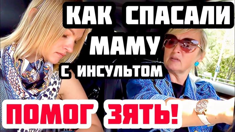 СПАСИБО ДИМА ДОЧЬ АМЕРИКАНКА О СПАСЕНИИ МАМЫ В РОССИИ В АМЕРИКУ БЕЗ РОДИТЕЛЕЙ