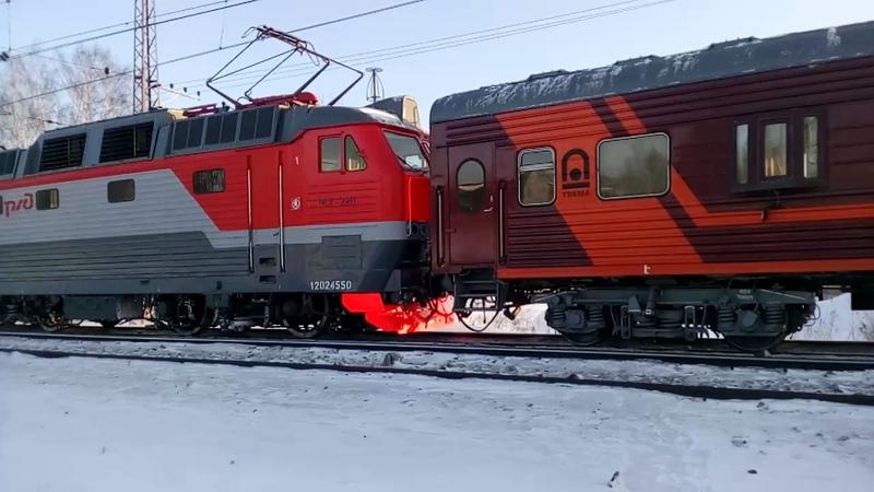 Электровоз ЧС7 228 с вагоном дефектоскопом перегон Нара Бекасово 1 25 01 2017