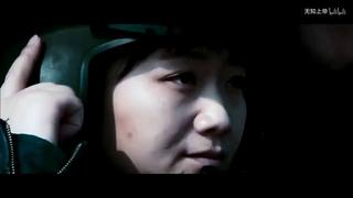 Рекламный ролик армии КНР