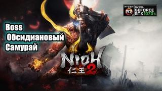 Nioh 2 Boss Обсидиановый Самурай