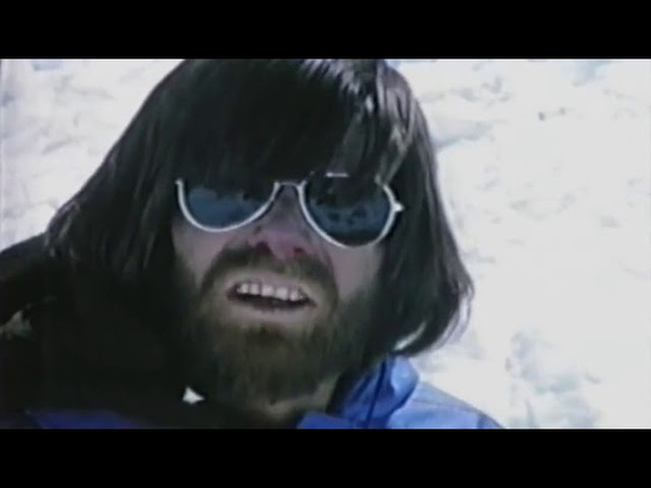 Everest Unmasked Everest first ascent no oxygen Messner Habeler