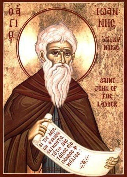 Житие преподобного Иоанна Лествичника, изображение №1