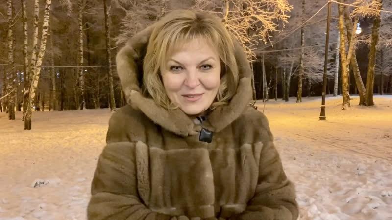 Алена Сокольская дала старт зимнему сезону в Клину