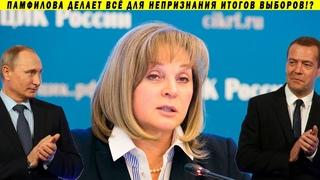 На выборы - только с вакциной!? Кремль готовит социальный взрыв! ДНР и ЛНР за ЕдРо?..