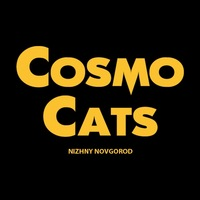 Логотип COSMOCATS_15 МАРТА_НН