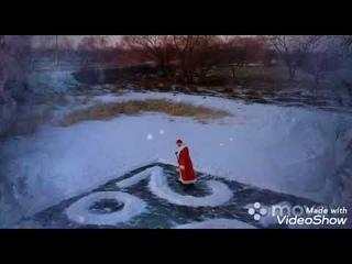 Дед Мороз семьи Очерет «начудил» на льду