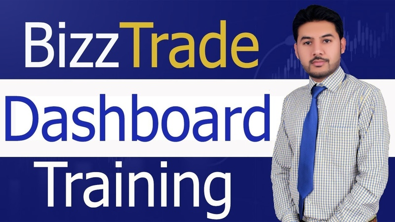 Bizztrade Dashboard Training BizzTrade Backoffice Tutorial