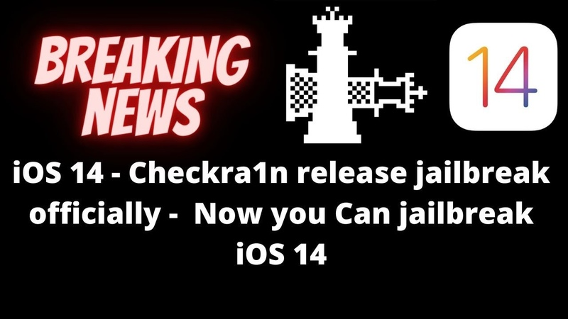 IOS 14 - Checkra1n release jailbreak officially - you Can jailbreak now - breaking news