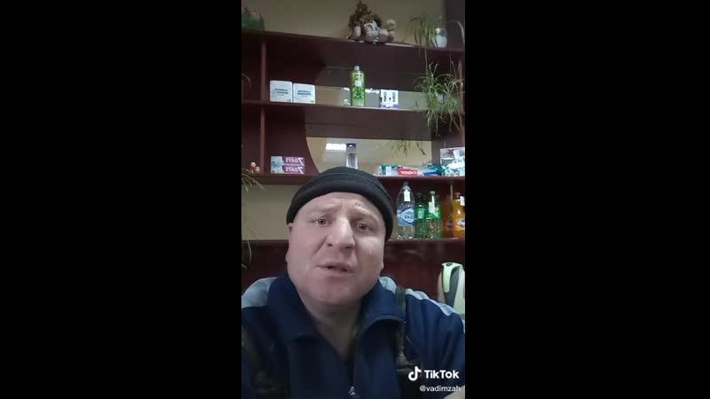 VIDEO 2020 03 02 22 39