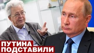 🔴 ЛЕГАЛИЗУЕТСЯ ОГРАБЛЕНИЕ СТРАНЫ: Путина подставили на много миллиардов долларов / новости сегодня